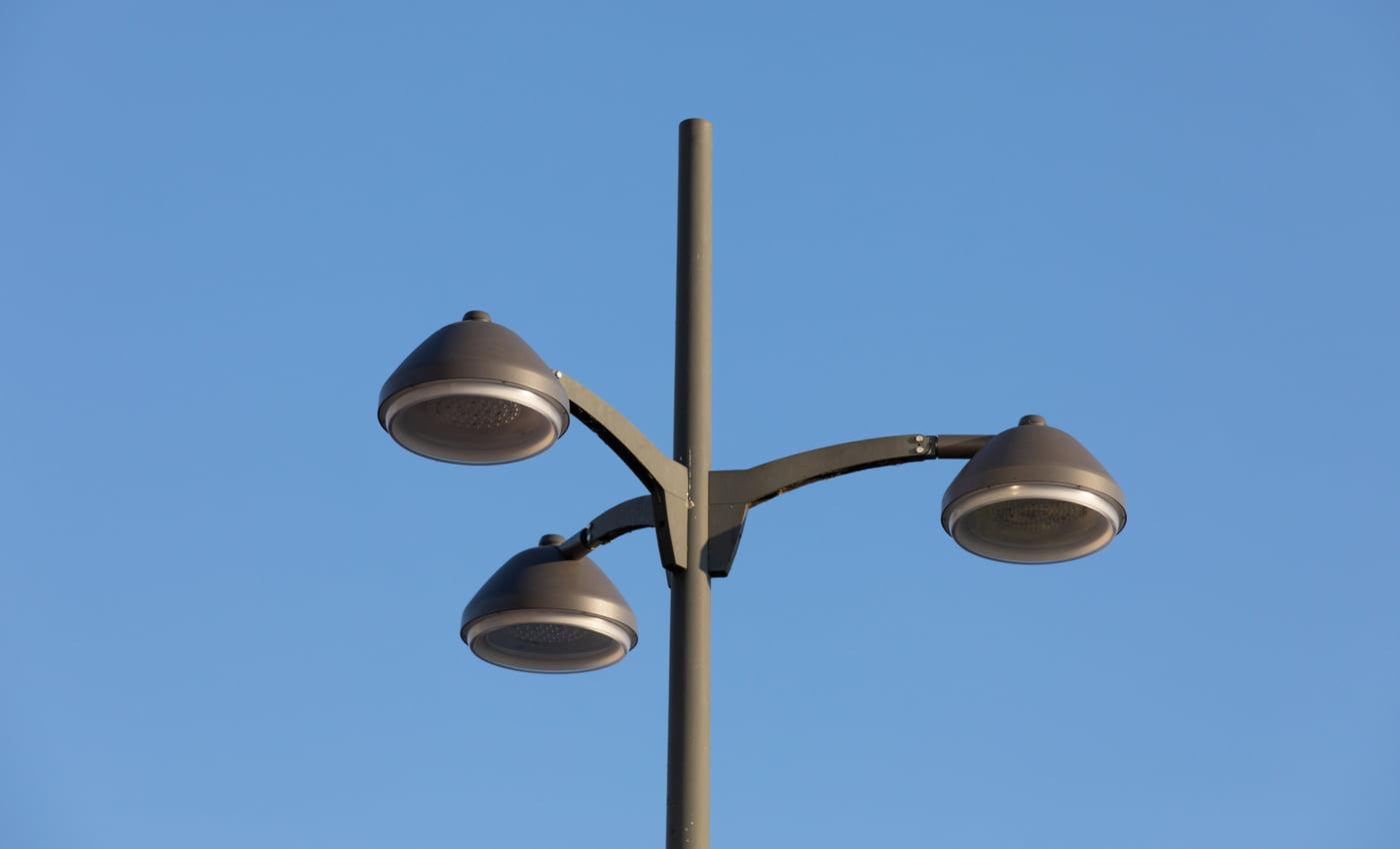 Way Focus Lighting Modernista Helmond